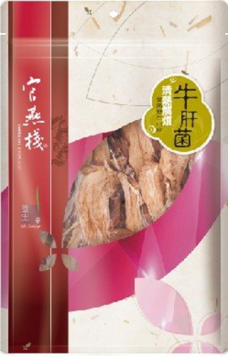 IBN Life Concept Dried Porcini  80g
