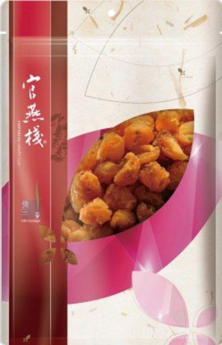 頂級泰國生晒圓肉 (半斤)