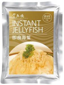 Instant Jellyfish - Sesame Oil