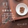 Fu Chung Specialy Minced Pork Sauce