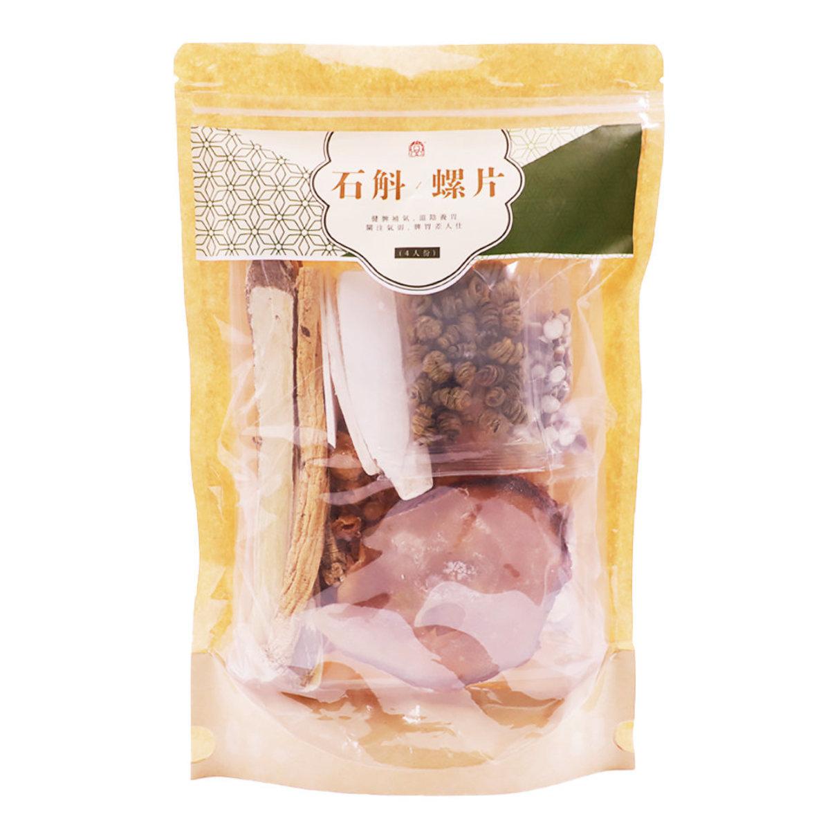 石斛螺片湯包(疏肝明目)