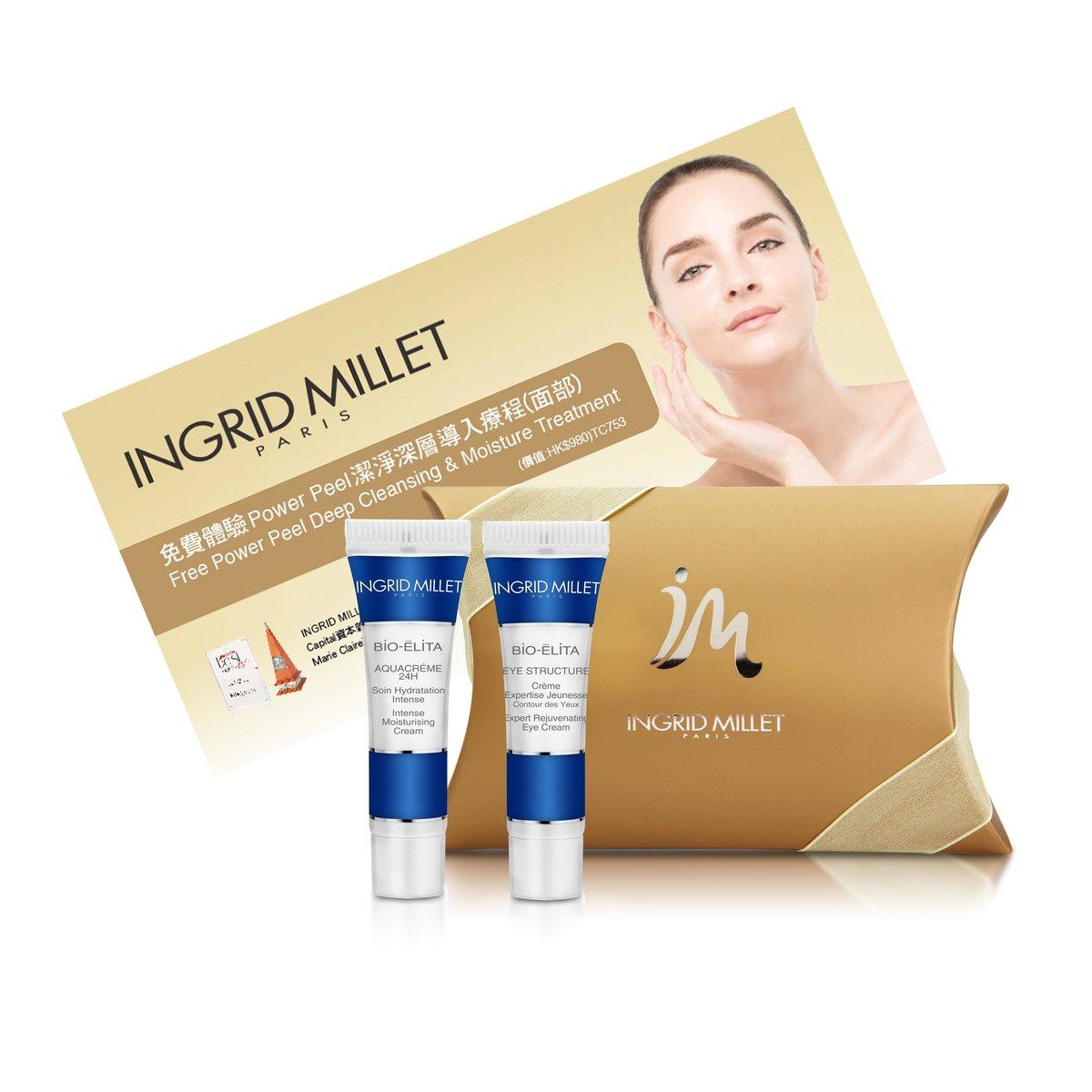 (贈品)Ingrid Millet試用裝及療程禮券