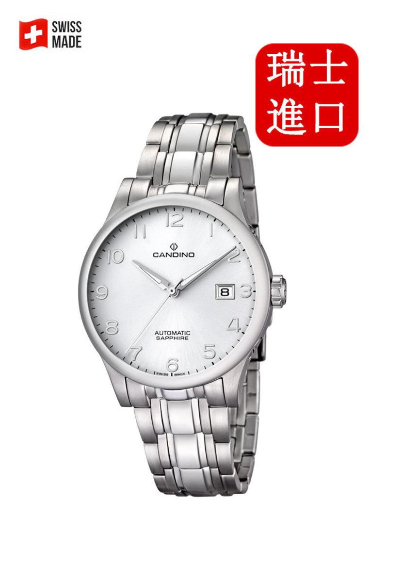 Candino Automatic Male Watch C4495_6