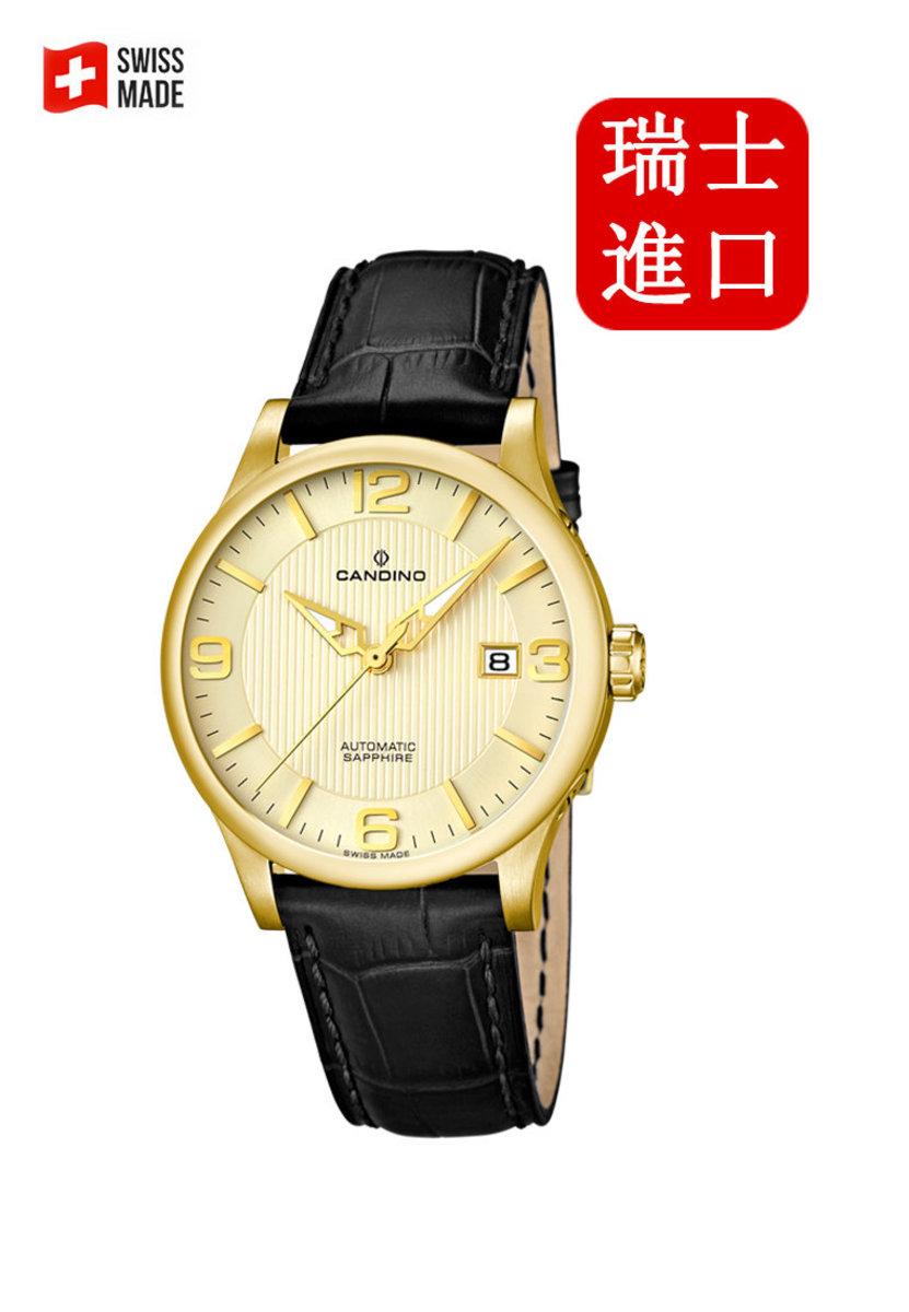Candino Automatic Male Watch C4548_2