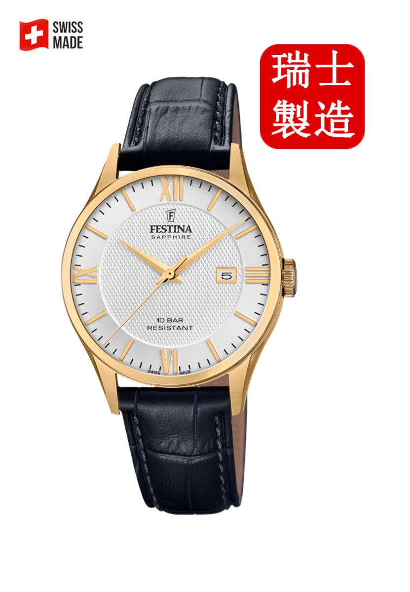 Festina Swiss-made Male Gold Leather strap Watch F200010/2
