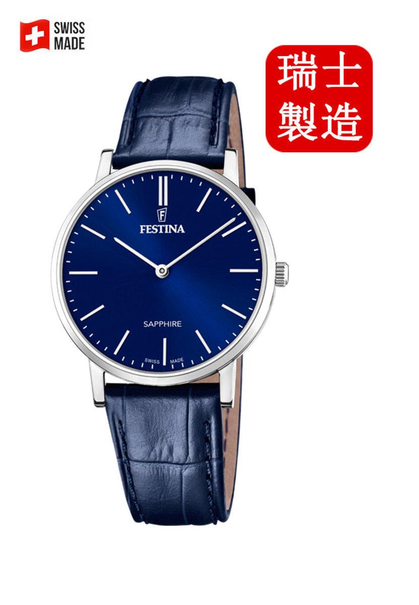 Festina Swiss-made Male Leather strap Watch F20012/3