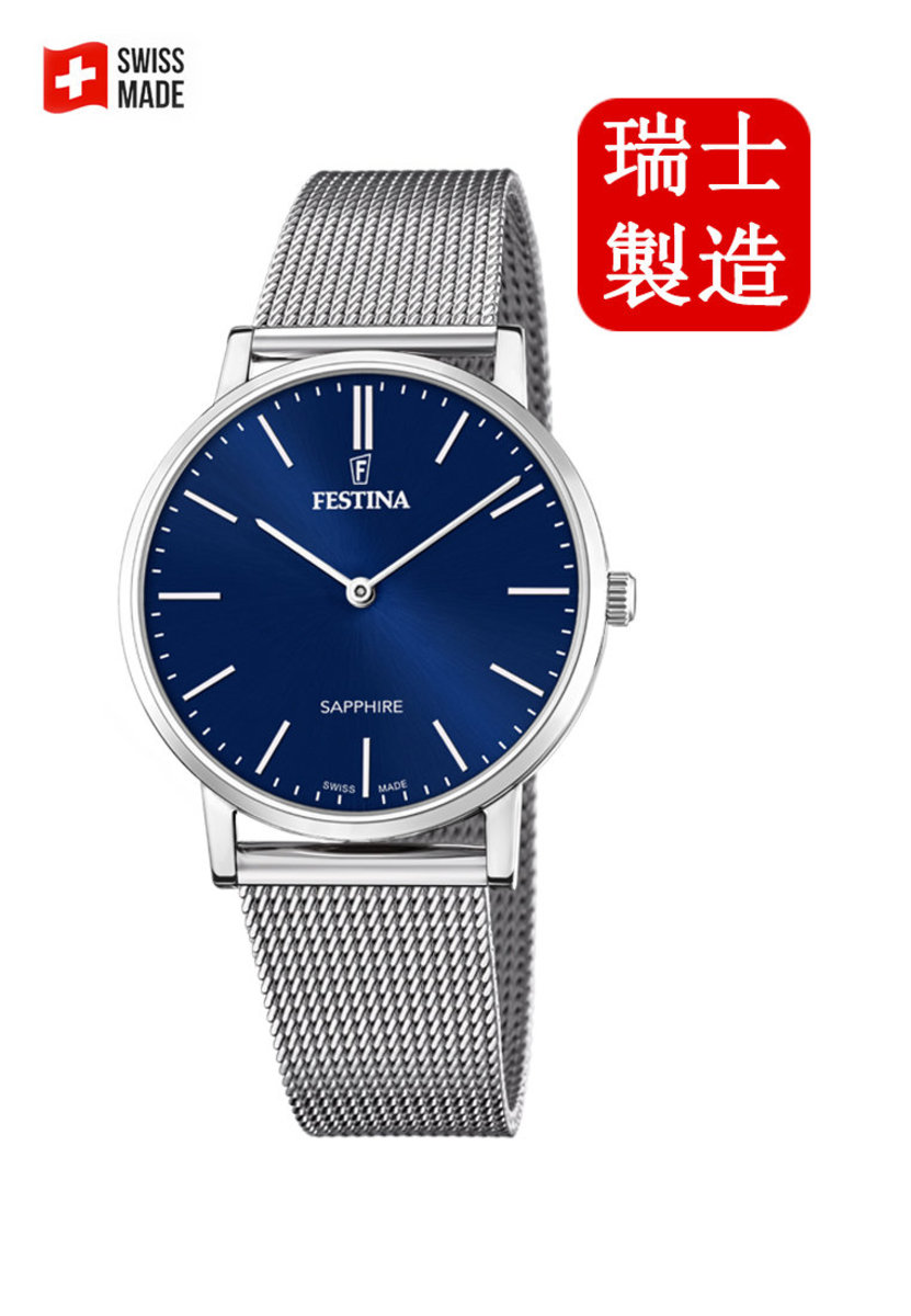 Festina Swiss-made Male Stainless Steel Watch F20014_2