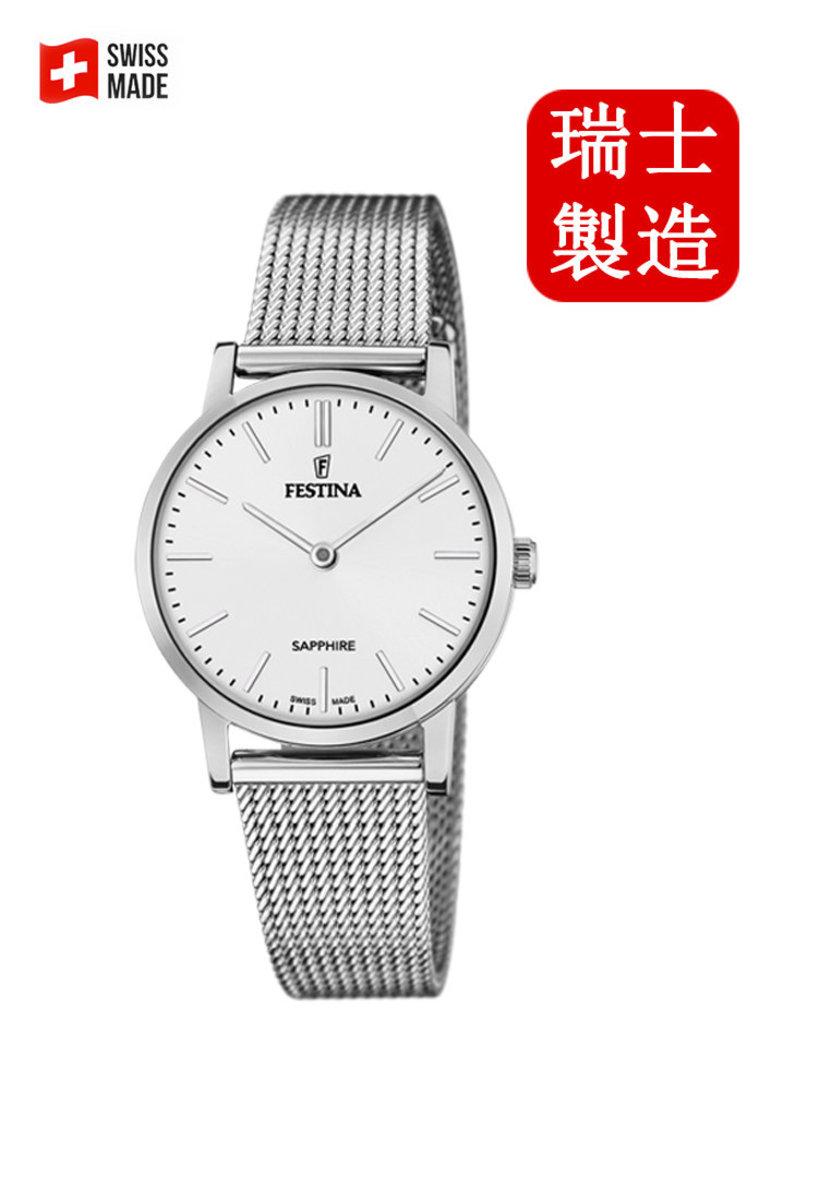 Festina Swiss-made Female Stainless Steel Watch F20015/1