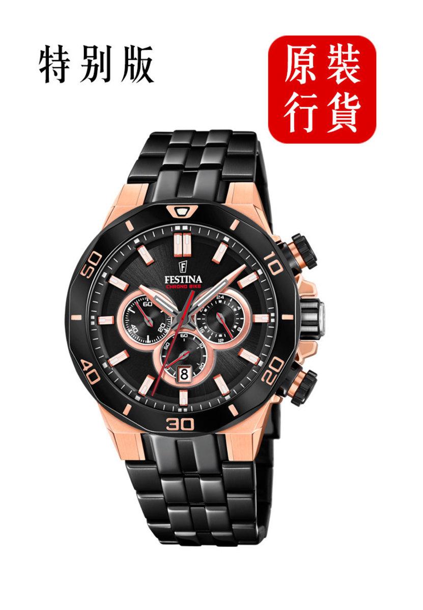 Festina Chronobike 手錶 F20451/1 (特別版)
