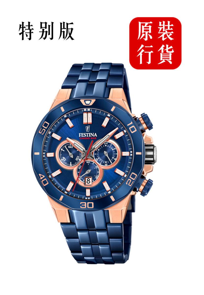 Festina Chronobike Watch F20452/1 (Special Version)