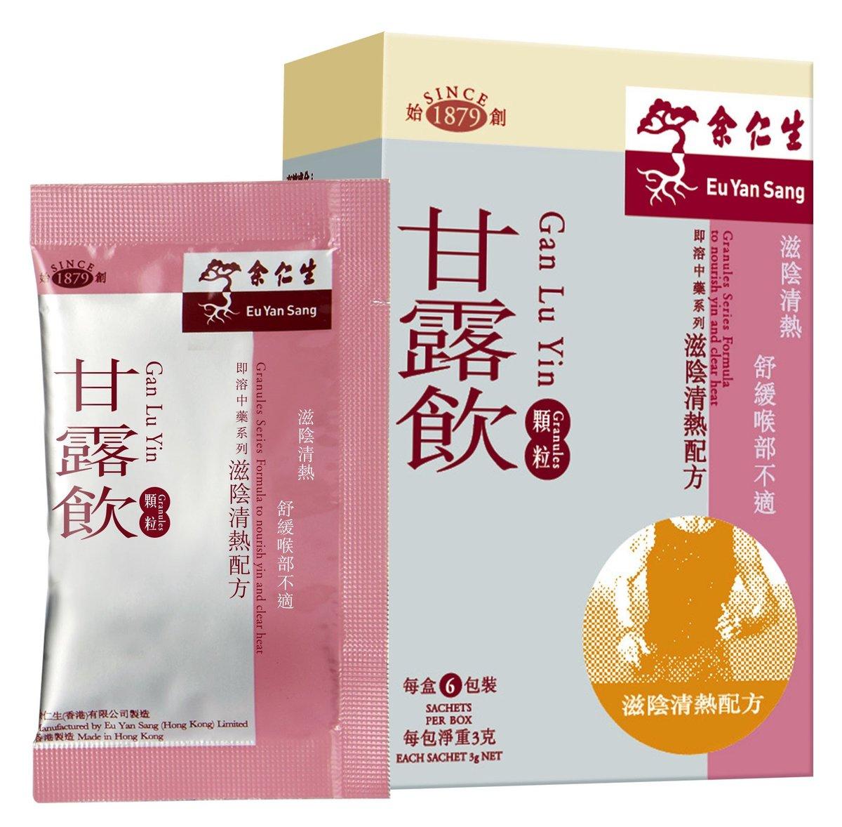 Gan Lu Yin Granules