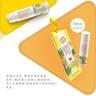 杏桃花與蜂蜜香水膏 15g