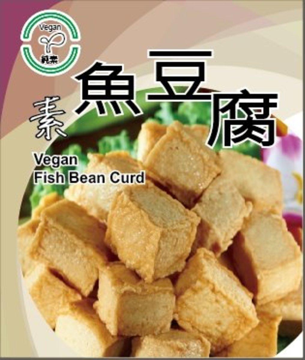 素魚豆腐 (純素)