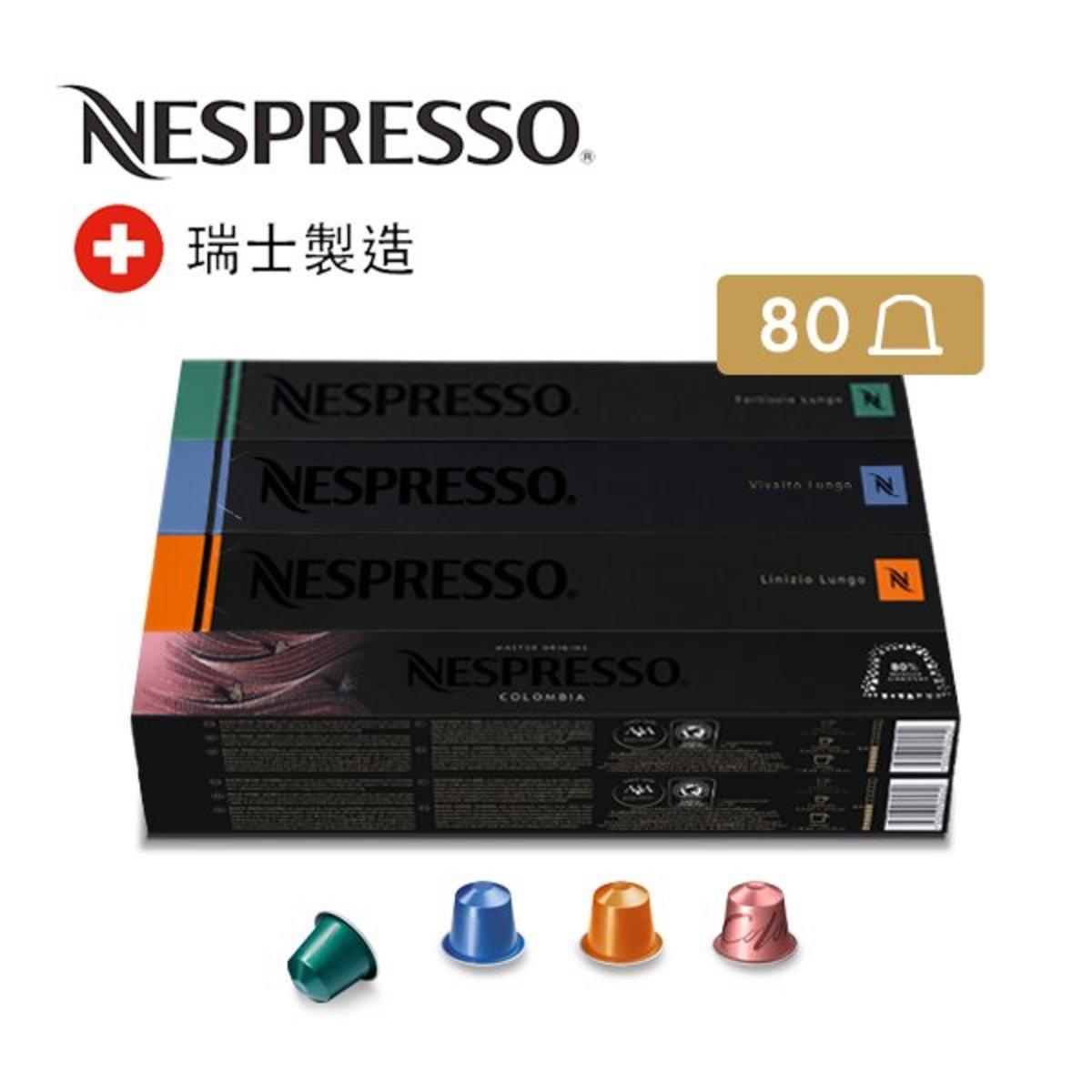 8-Sleeve Assortment (10 capsules per sleeve)