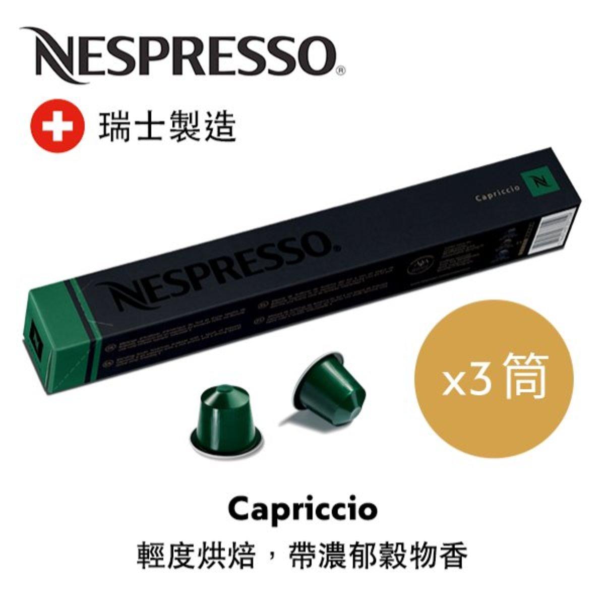 Capriccio Coffee Capsules x 3 sleeves- Espresso (10 capsules per sleeve)