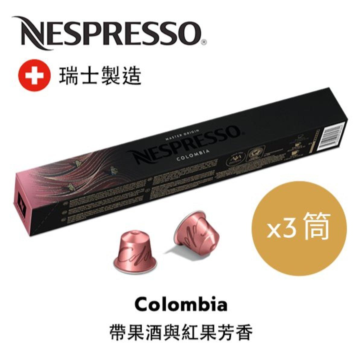 Colombia Coffee Capsules x 3 sleeves- Espresso (10 capsules per sleeve)