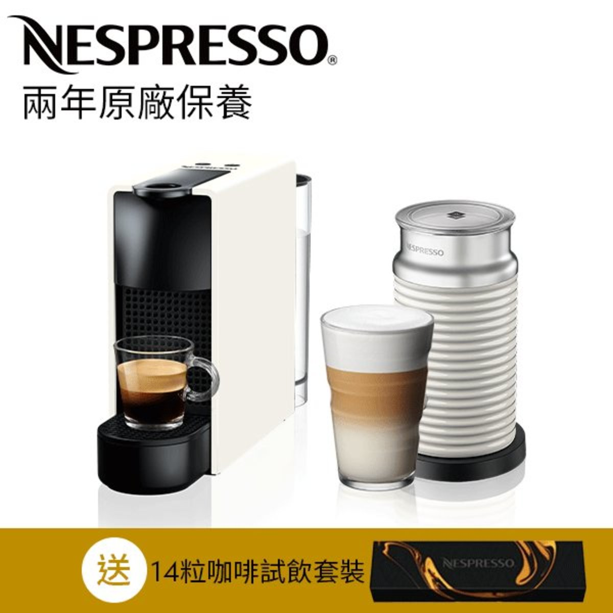 Essenza Mini White Coffee Machine + Aeroccino3 White Milk Frother