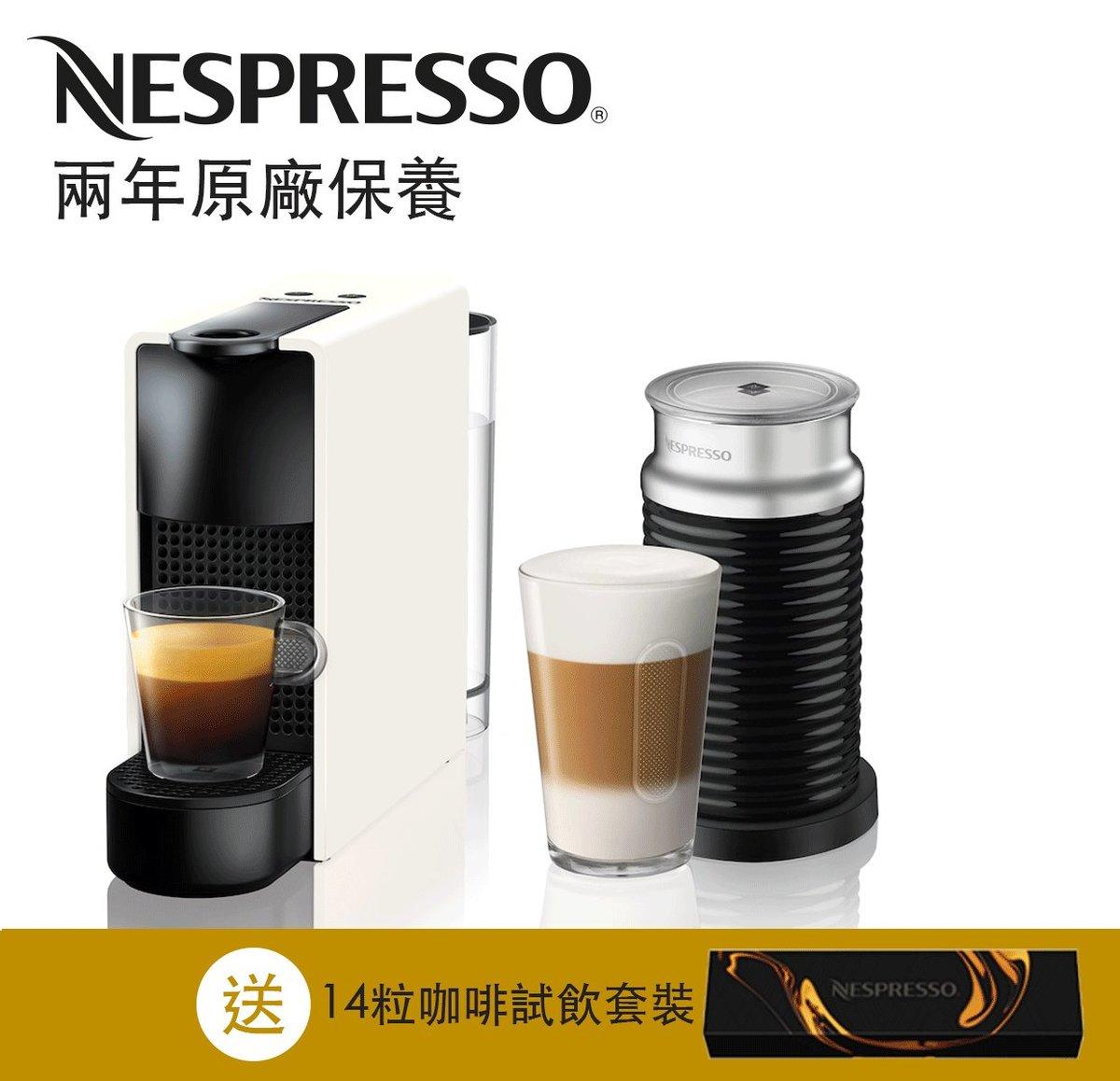 Essenza Mini White Coffee Machine + Aeroccino3 Black Milk Frother