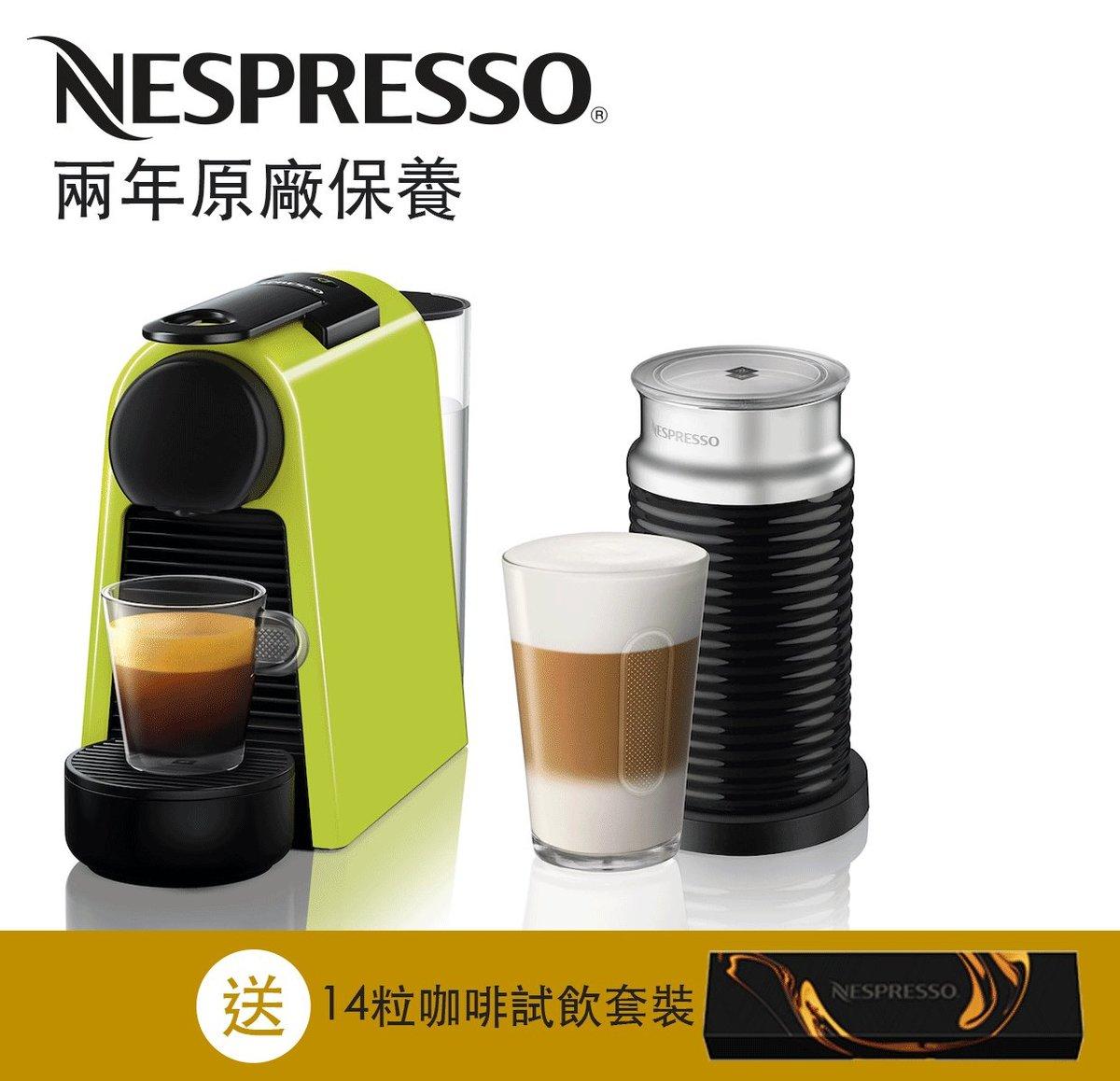 Essenza Mini 咖啡機, 青檸綠色 + Aeroccino3 黑色打奶器