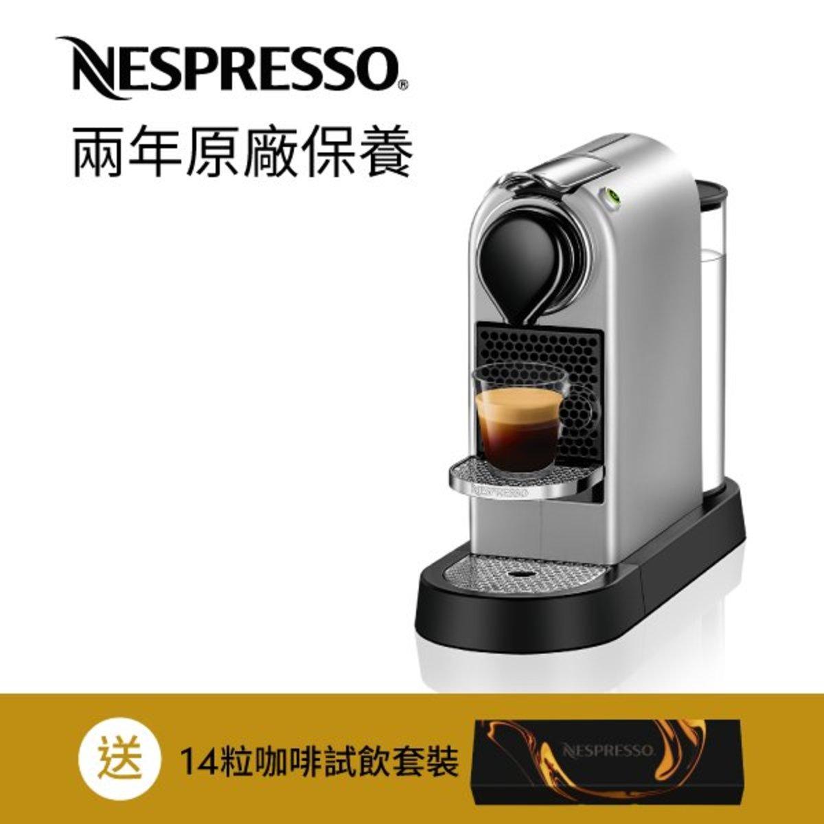 C113 Citiz Coffee Machine, Silver