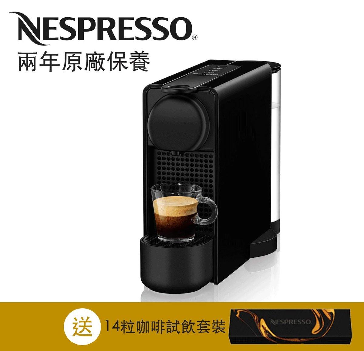 C45 Essenza Plus Coffee Machine, Limousine Black