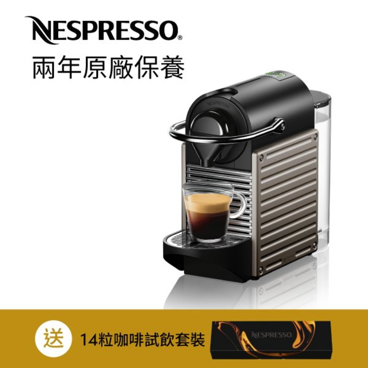 C61 Pixie Coffee Machine, Electric Titan