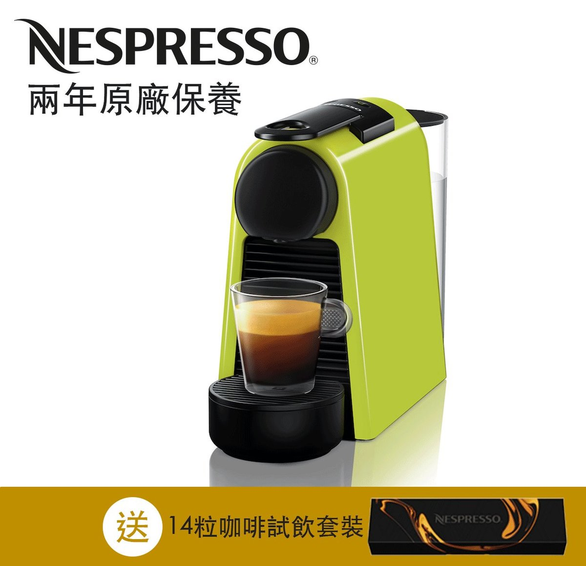 Essenza Mini Lime Green Coffee Machine