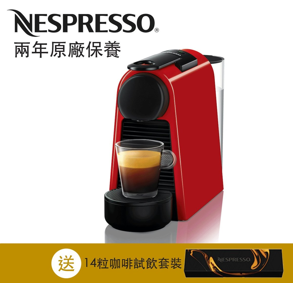 Essenza Mini Ruby Red Coffee Machine