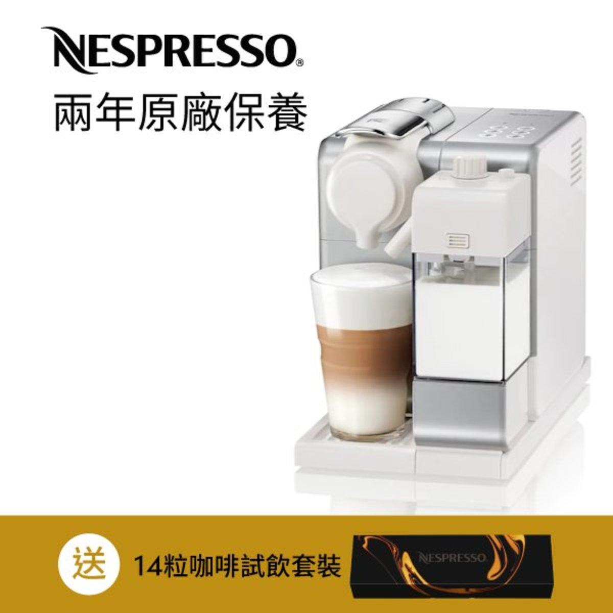 Lattissima Touch Capsule Coffee Machine- Silver