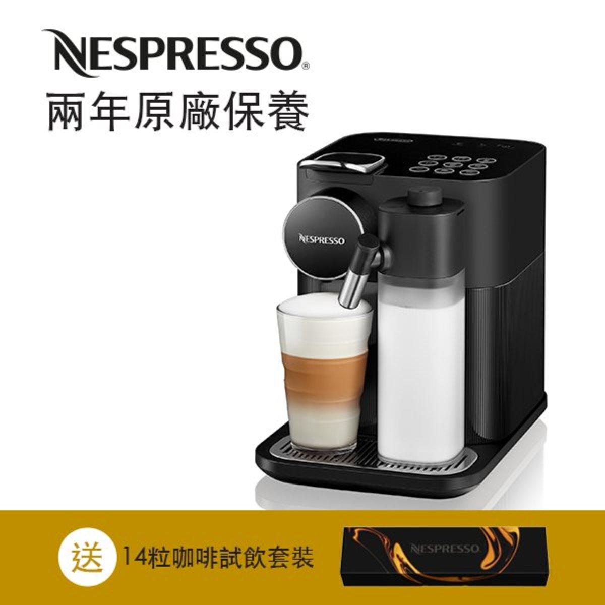 F531 Gran Lattissima 咖啡機, 雅致黑色
