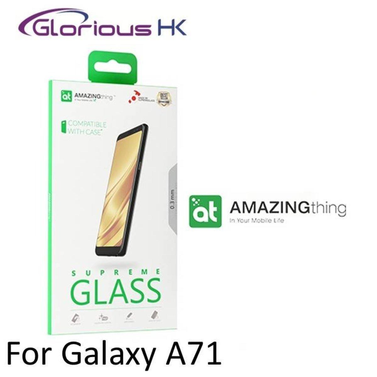 Galaxy A71 SupremeGlass 全覆蓋玻璃保護貼