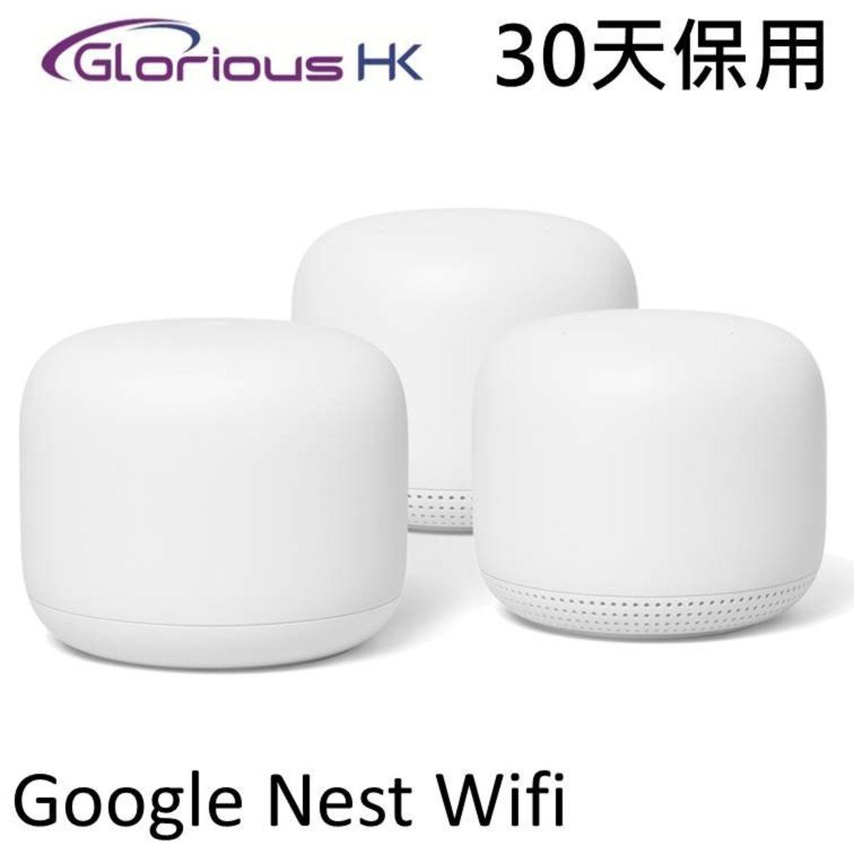Google Nest Wifi System (3 pack) 平行進口