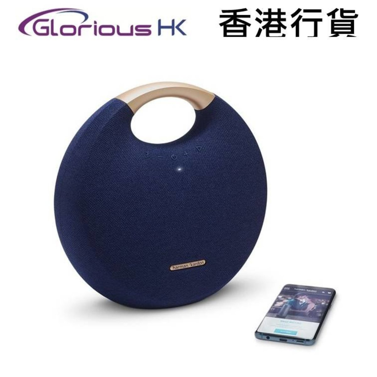 ONYX STUDIO 6 Wireless Speaker Blue