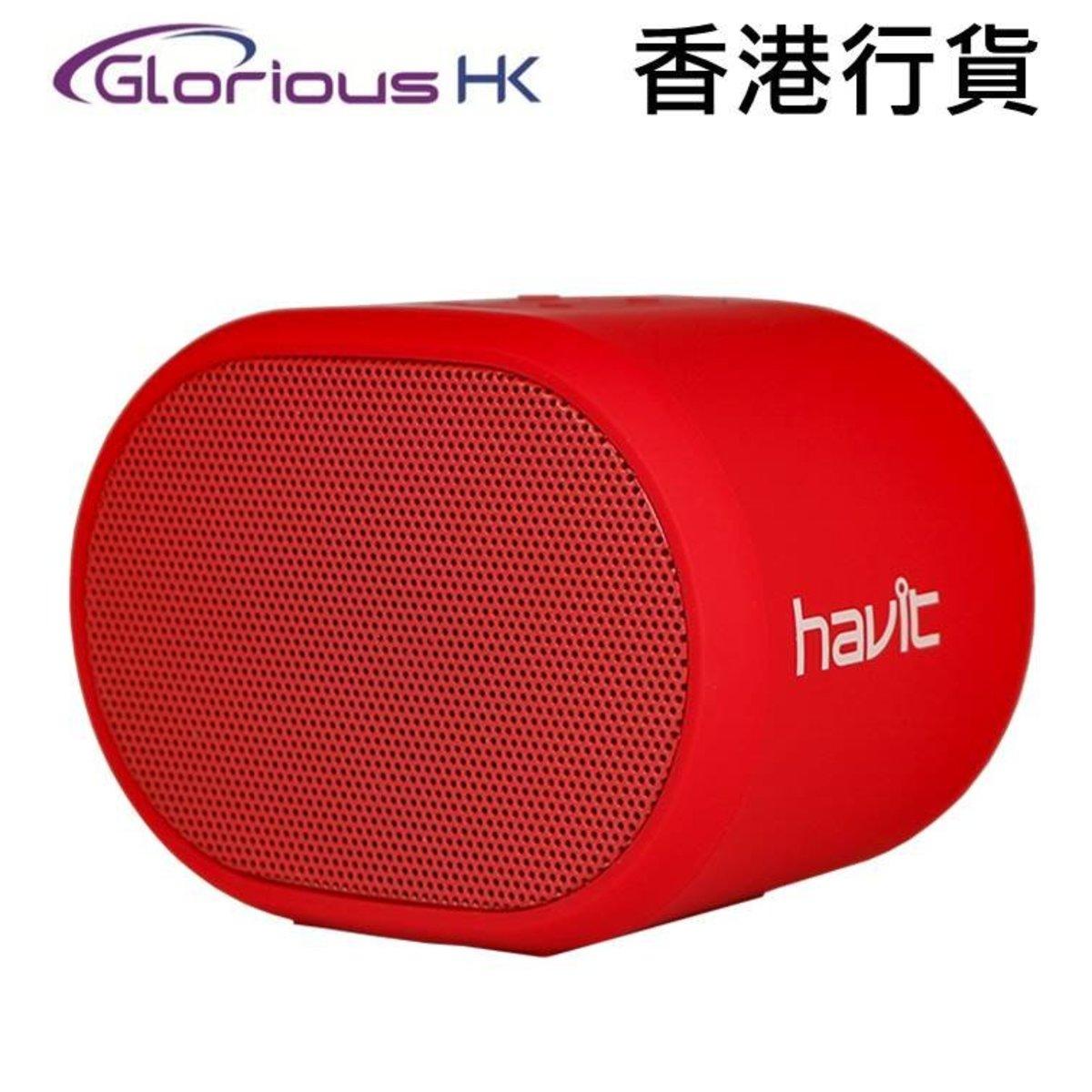 SK592BT Waterproof Bluetooth Speaker Red