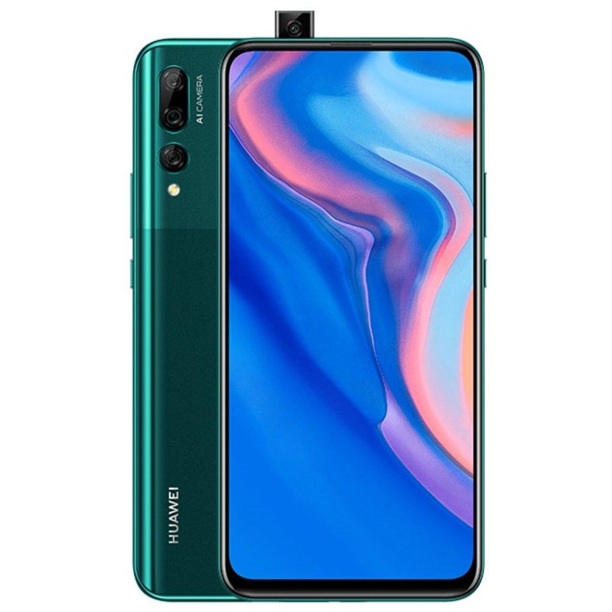 Y9 Prime 2019 4GB+128GB 綠色 香港行貨