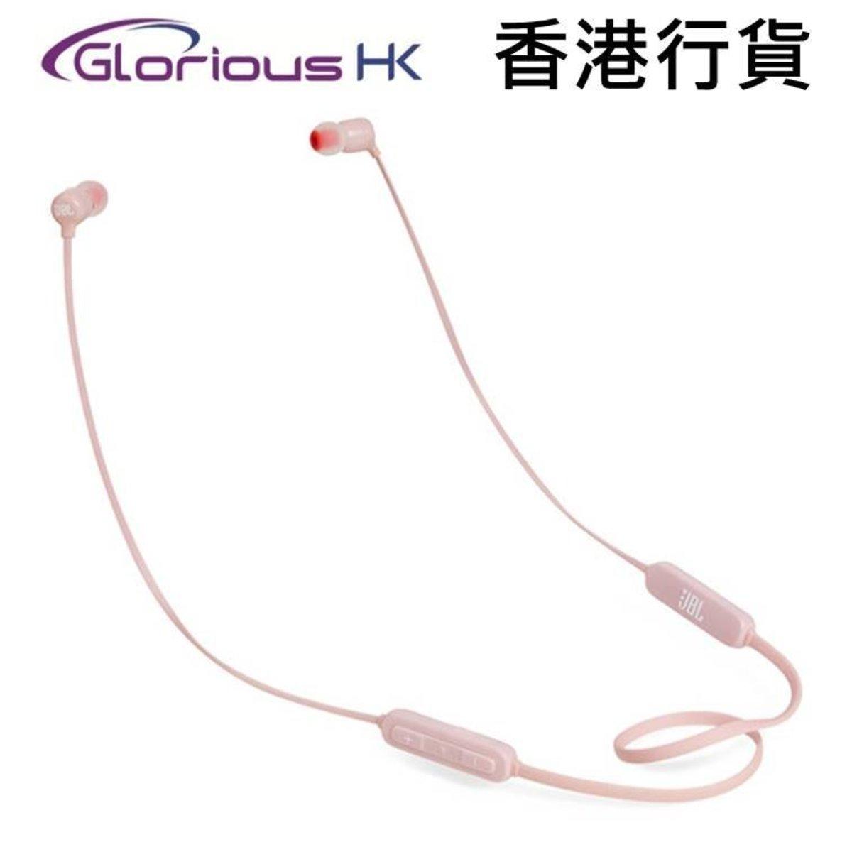T110BT 無線入耳式耳機 粉紅色 香港行貨