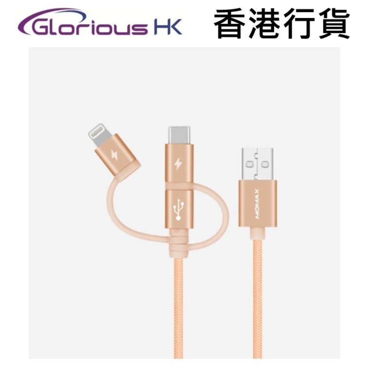 One Link 3-in-1 30cm Cable DX2 Gold