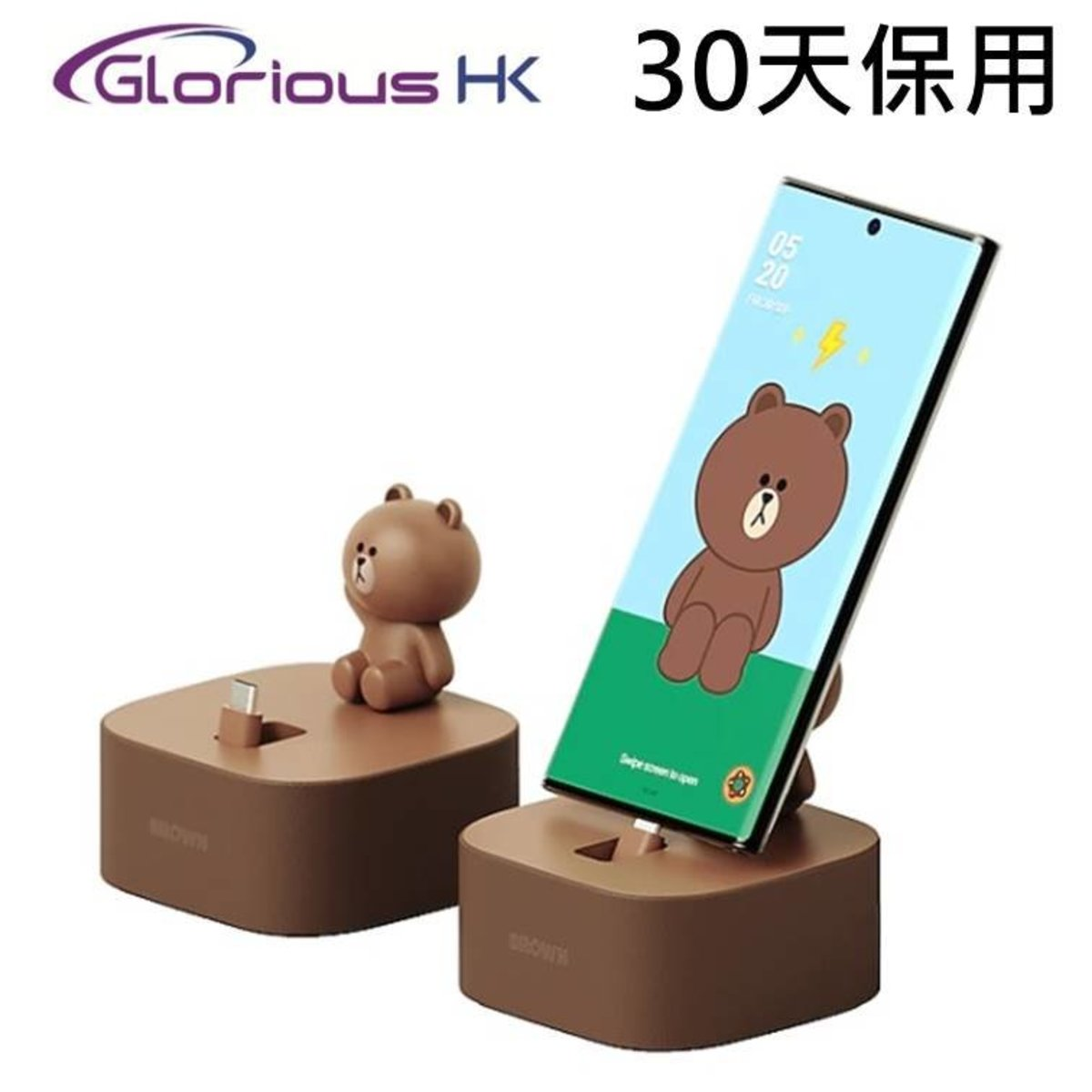 Brown Smart Charging Stand (Type-C) Parallel Import