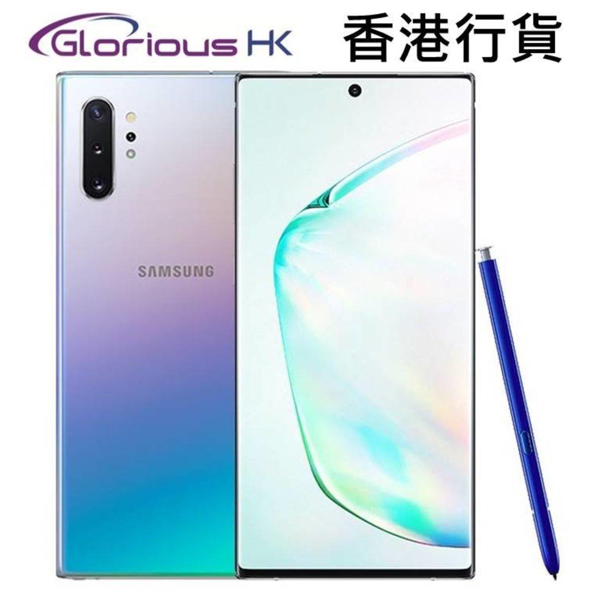 Galaxy Note 10+ 12GB+256GB N9750 幻光色 香港行貨