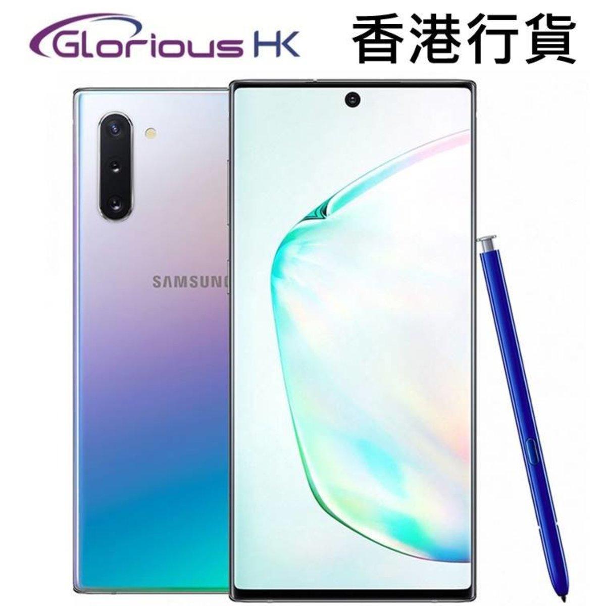Galaxy Note 10 8GB+256GB N9700 幻光色 香港行貨