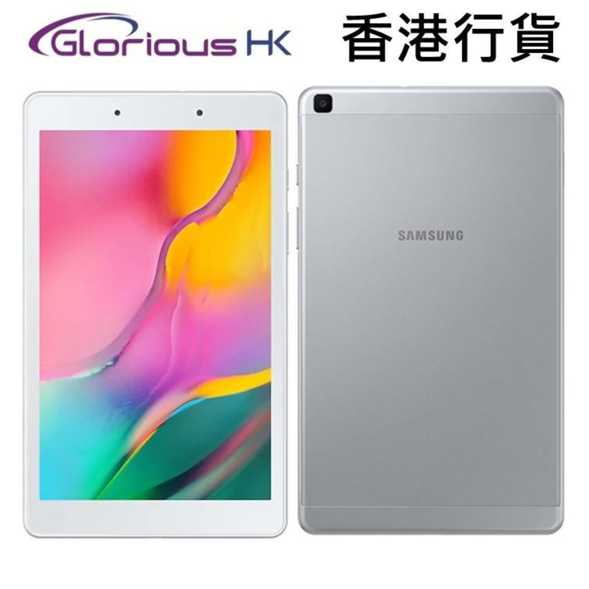"""Tab A 8"""" 2019 2GB+32GB Wi-Fi 平板電腦 T290 銀色 香港行貨"""