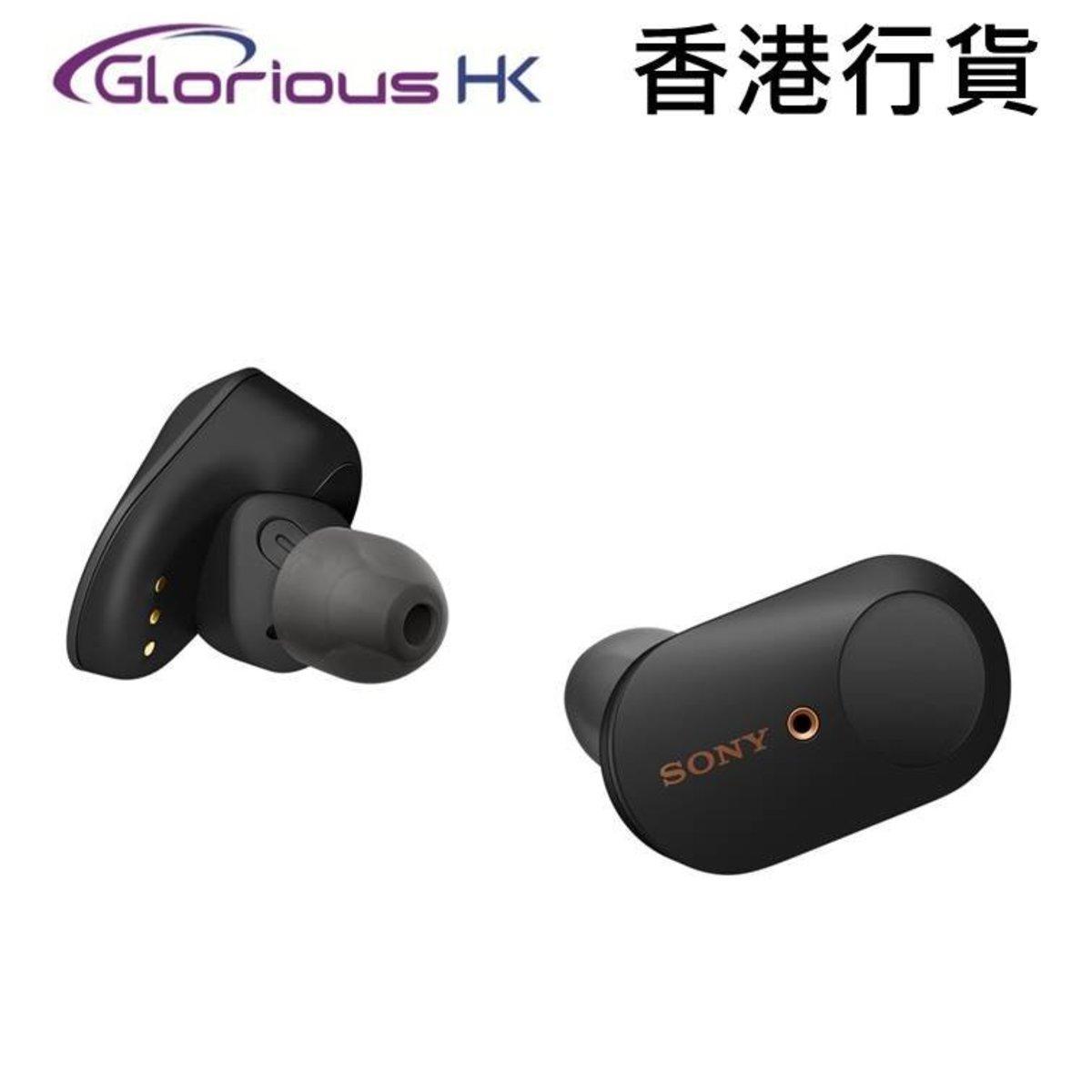 無線降噪耳機 WF-1000XM3 黑色 香港行貨