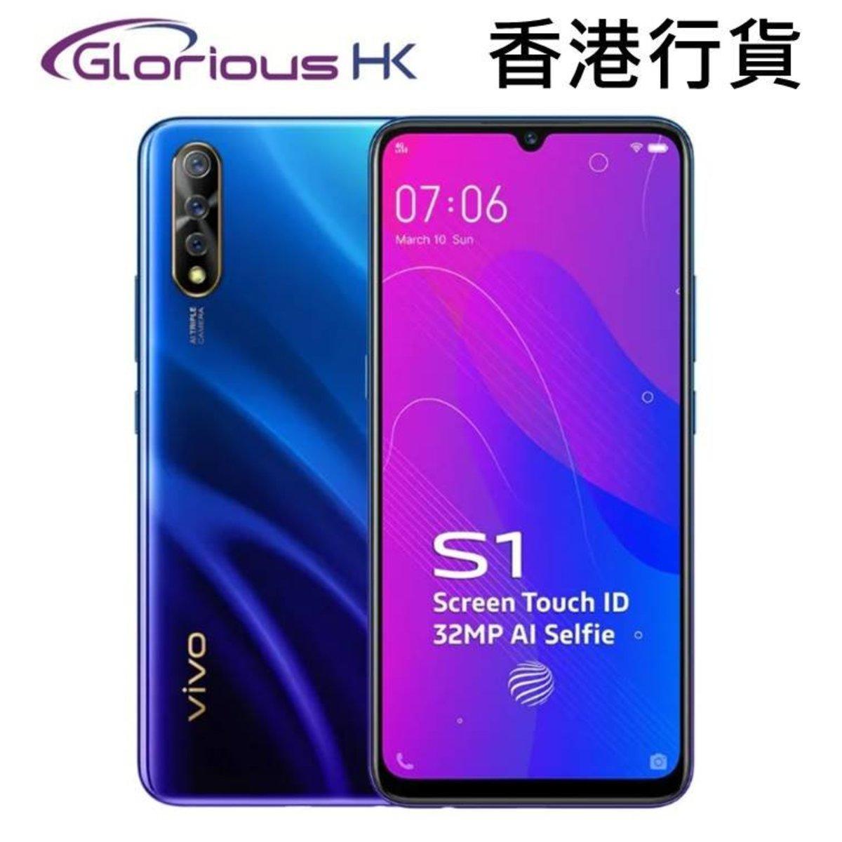 S1 6GB+128GB 深藍色 香港行貨