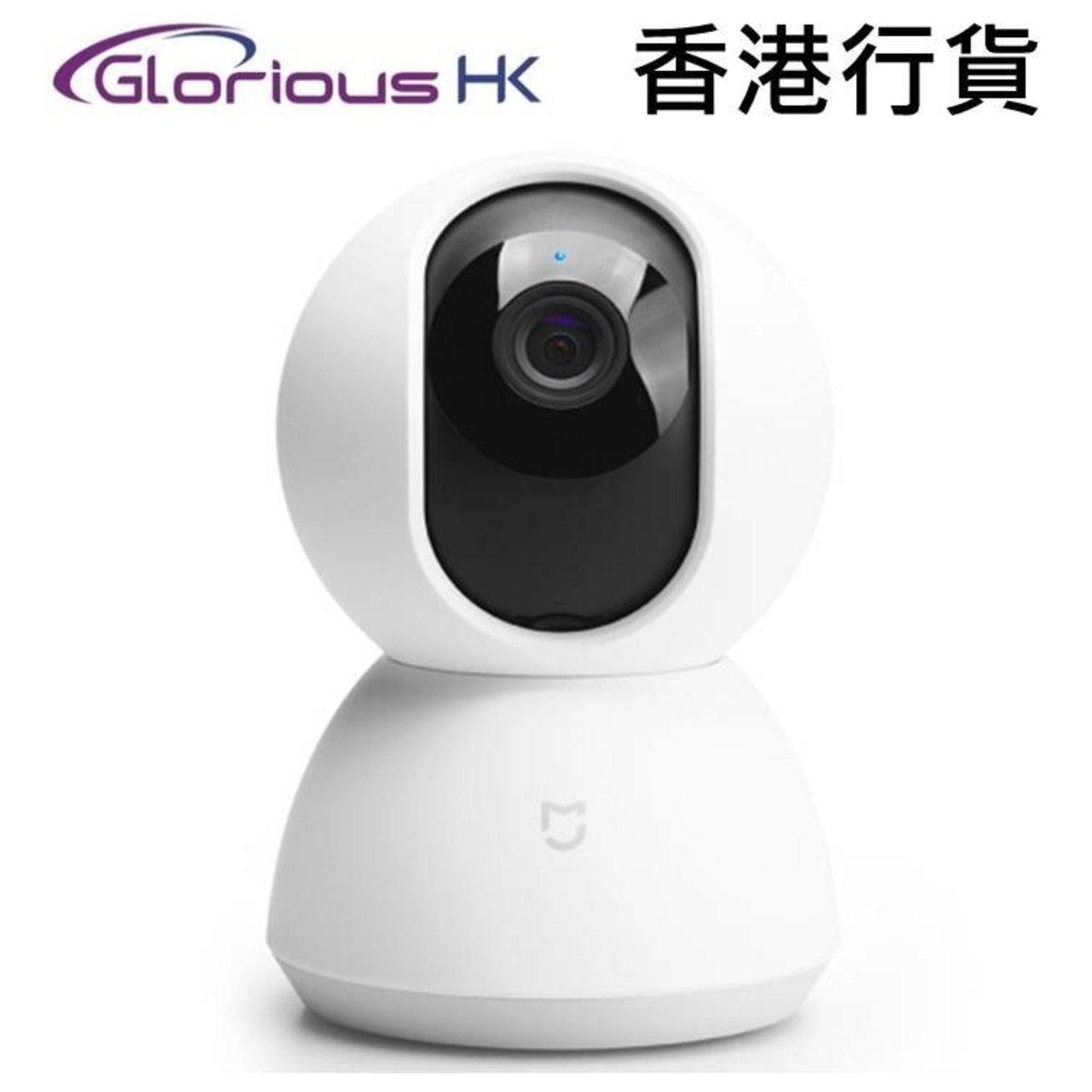米家智能攝影機 1080P 雲台版 香港行貨