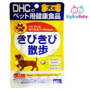 DHC 犬用關節保健素60粒(#608616)