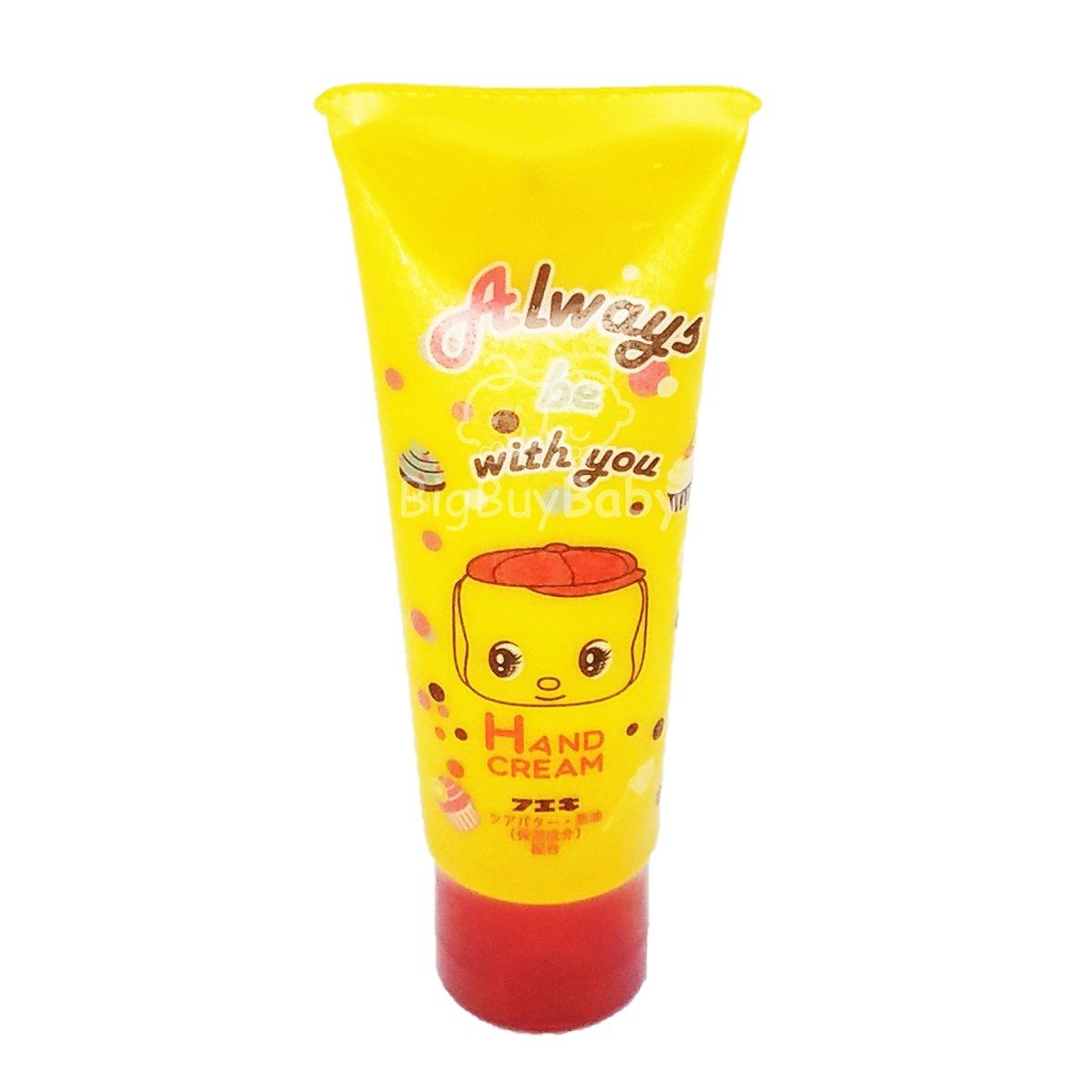 Hand Cream 40g