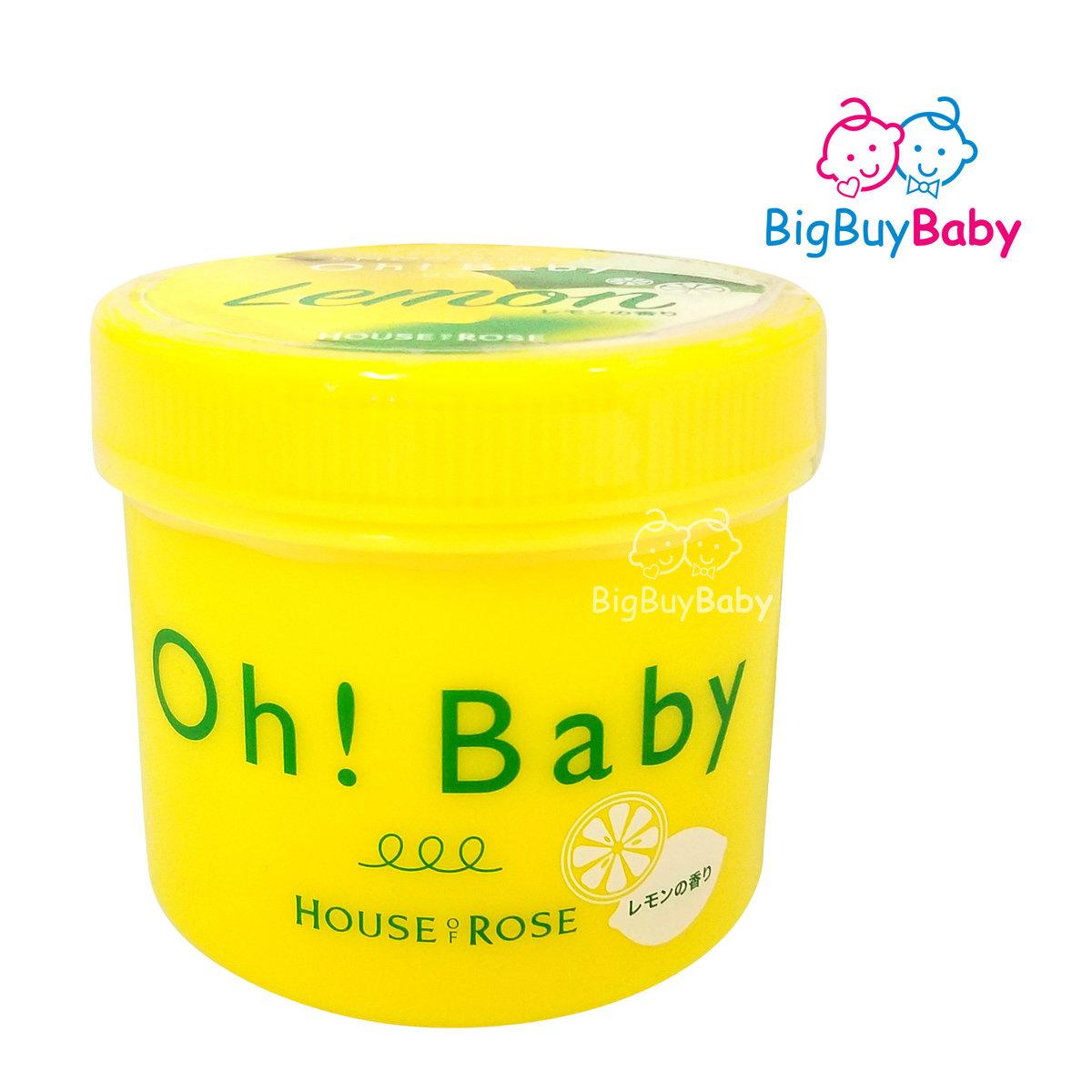 Oh! Baby 身體去角質磨砂膏 (檸檬味) 350g (#126053)