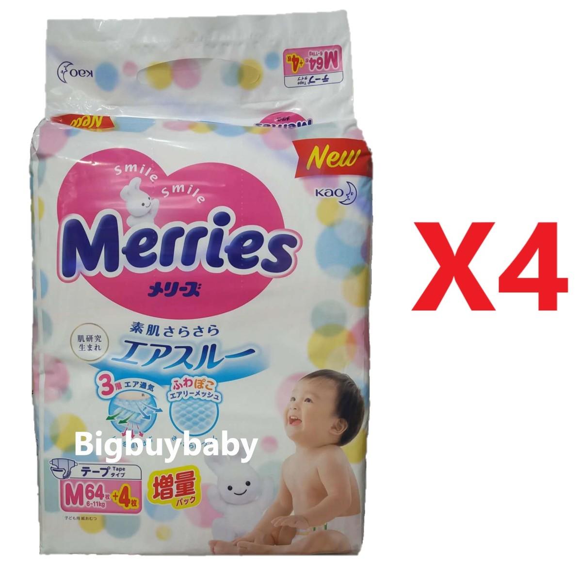 Merries | [FULL CASE]Diapers M68 x4packs | HKTVmall Online