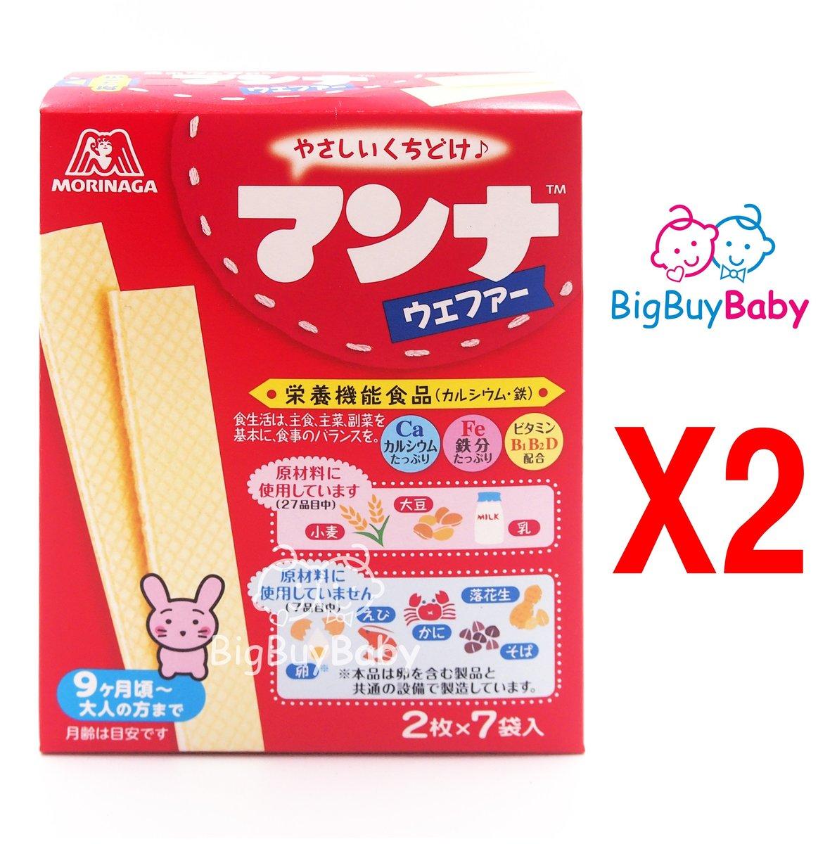 嬰兒威化餅14枚 x2盒 (#200014)