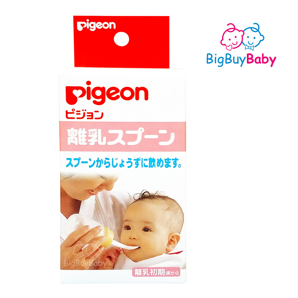 Weaning Bottle with Spoon 120ml (#030120)